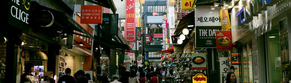 Asian City street