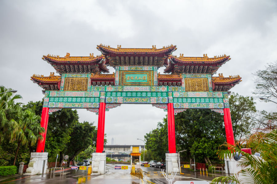 Paifang is a traditional style of Archway found throughout China. Source: See-Ming Lee - Flickr.com