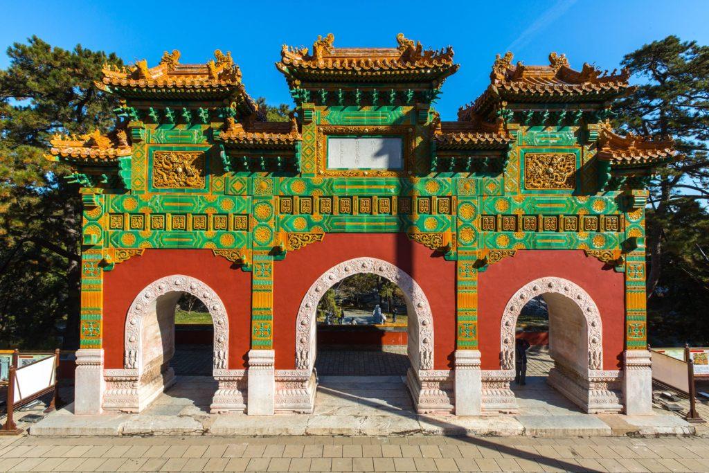 Tourist China