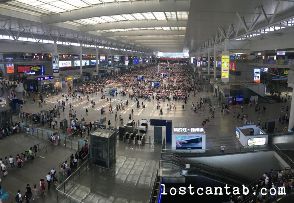 Shanghai station.