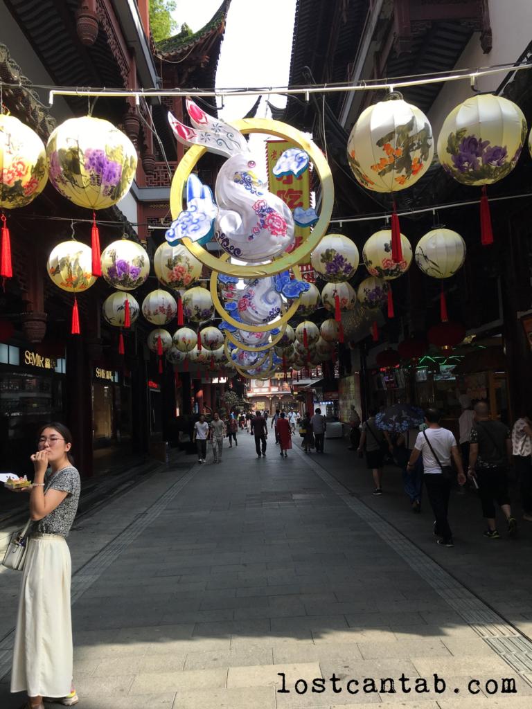 Street of Shanghai.