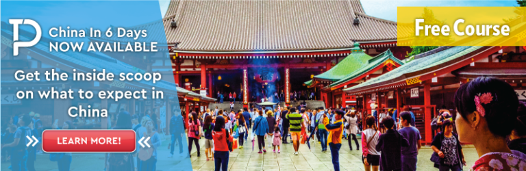 China tour banner.