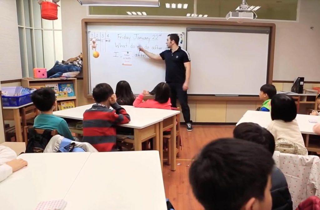 Taiwan Teacher