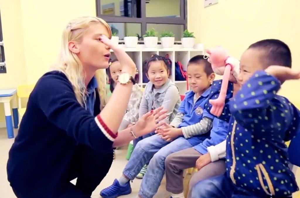 China Teacher