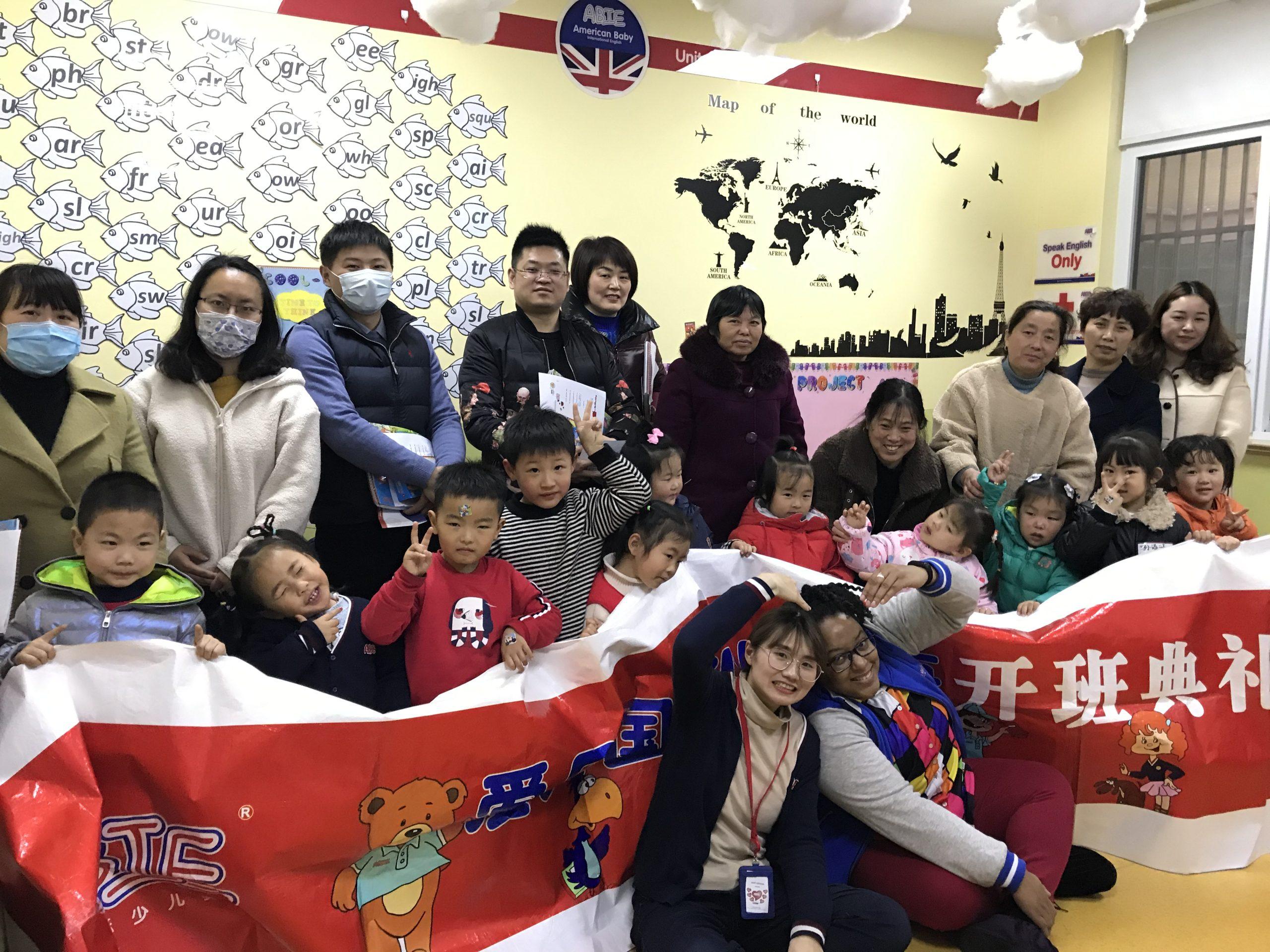 teach in asia