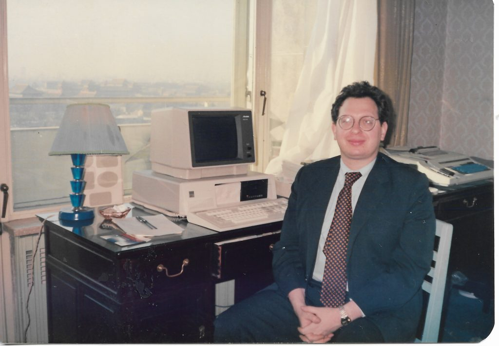 Andrew at computer in 1985